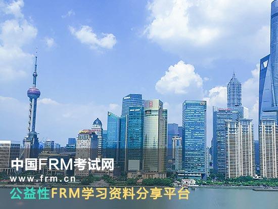 frm2019考纲变化介绍,包含FRM考试大纲公布时间等