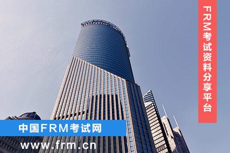 FRM考试信用风险