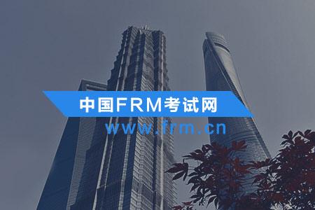FRM考试学习