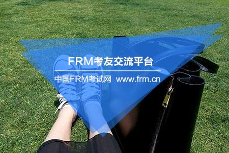 FRM考试难度分等级