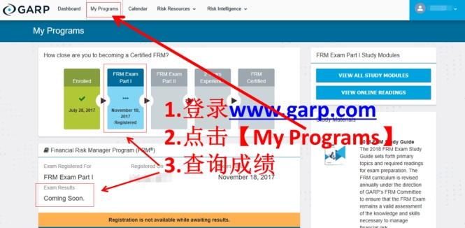 FRM考试成绩什么时候公布?怎么查询呢?