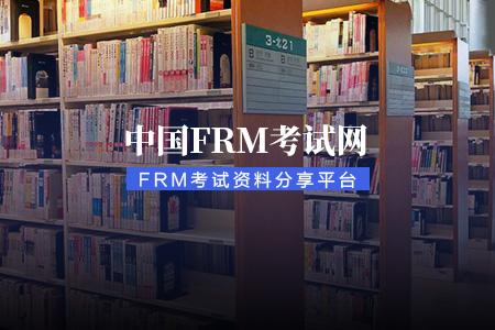FRM考试大变