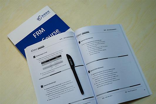 2020年10月FRM考生必看,对于FRM复习的建议!