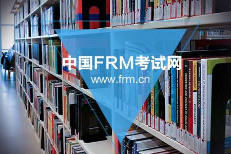 备考经验:FRM一级的考试内容及学习的重点