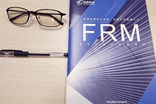 CFA和FRM双证需要考吗,大学生先考cfa还是frm?