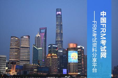 FRM中文版证书如何申请