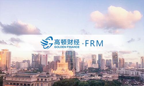 FRM、CFA招聘:除了风控还有这么多岗位都需要!