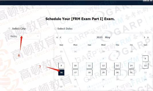 2021年FRM报名流程图