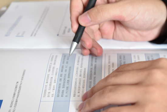 FRM机考需要打印准考证吗?FRM考试期间可以食用食物吗?